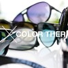 RSG Color Therapy Glasses and Sunglasses